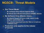 ngscb threat models
