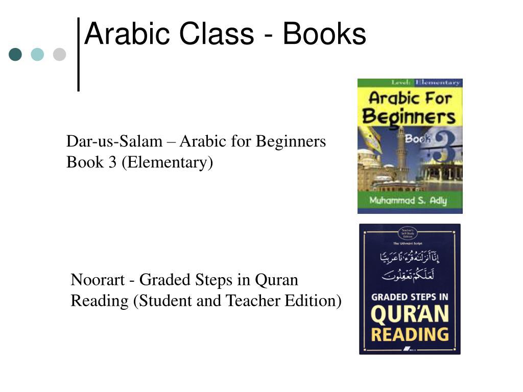 Arabic Class - Books