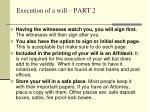 execution of a will part 2
