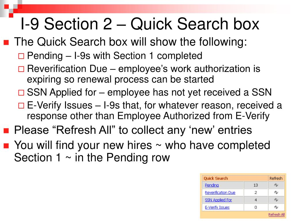 I-9 Section 2 – Quick Search box