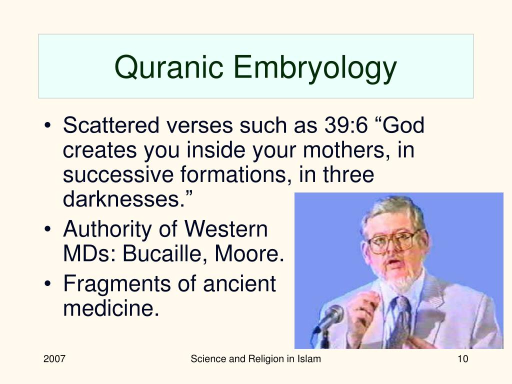 Quranic Embryology