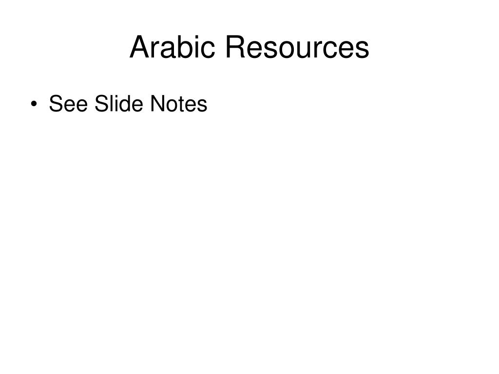 Arabic Resources