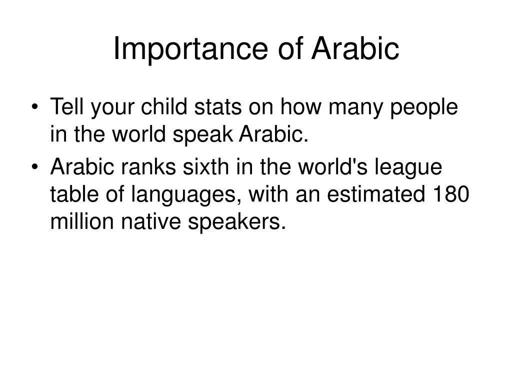 Importance of Arabic
