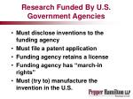 research funded by u s government agencies