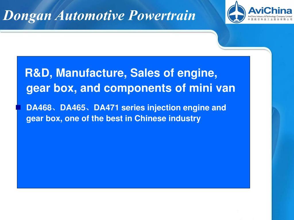Dongan Automotive Powertrain