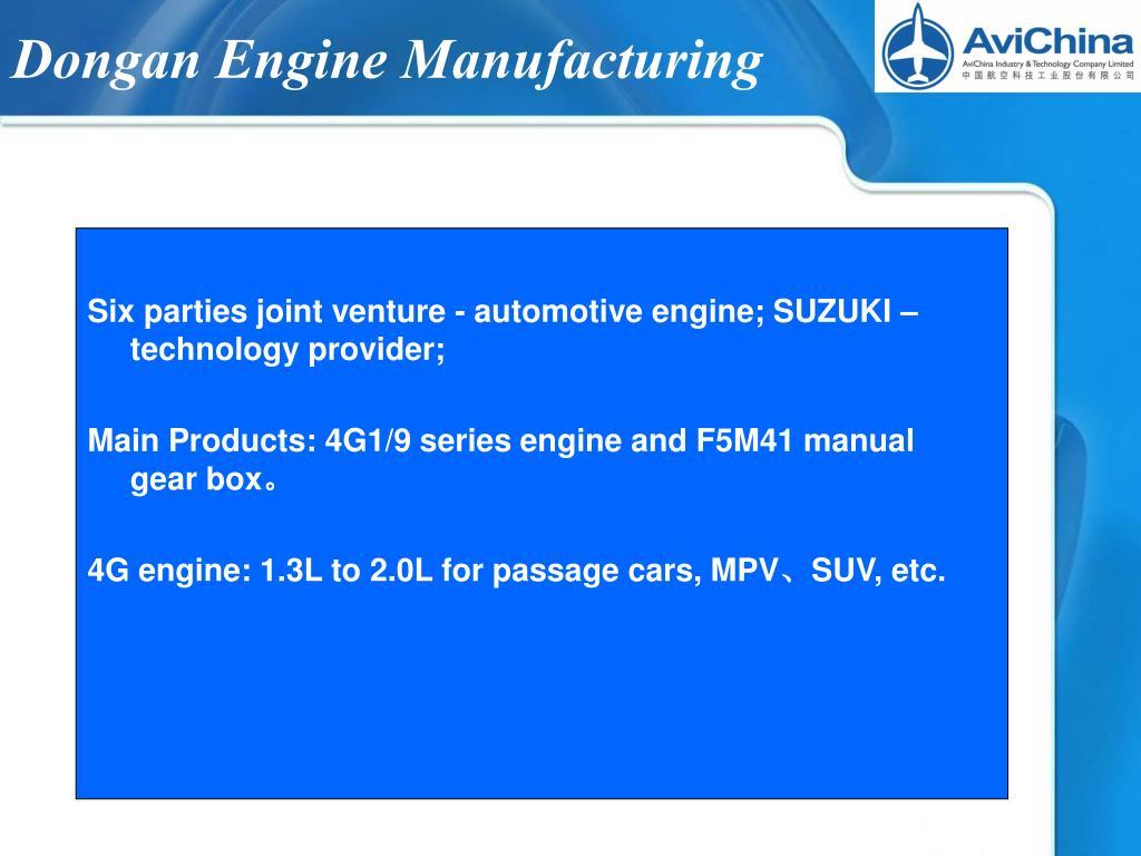Dongan Engine Manufacturing