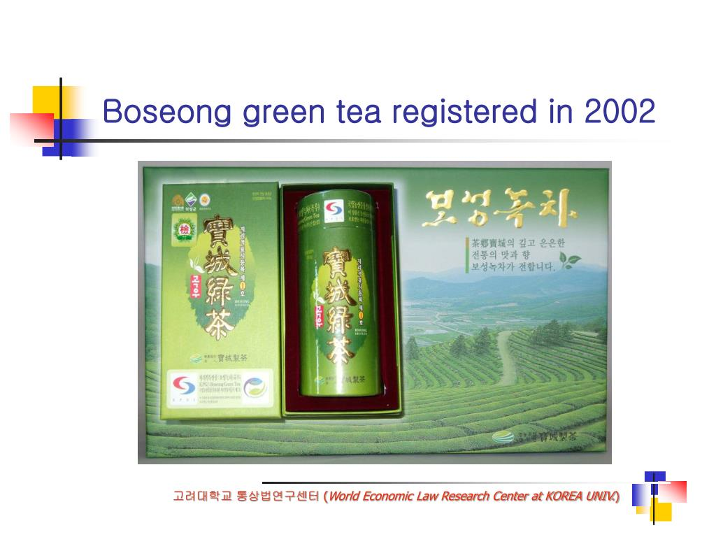 Boseong green tea registered in 2002