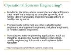 operational systems engineering