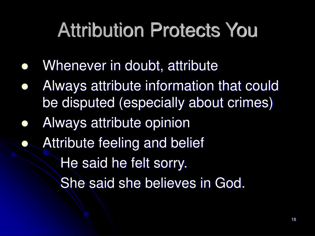 Attribution Protects You