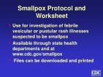 smallpox protocol and worksheet