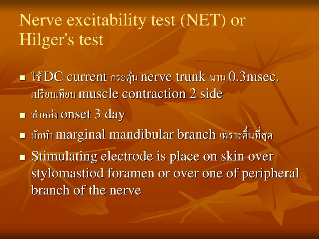 Nerve excitability test (NET) or Hilger's test
