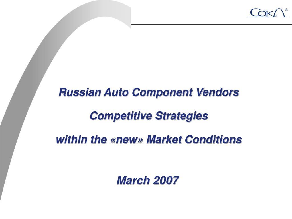 Russian Auto Component Vendors