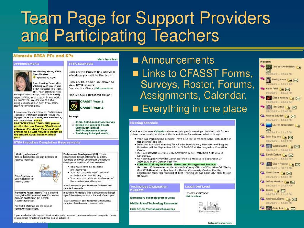 Team Page for Support Providers and Participating Teachers