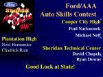 ford aaa auto skills contest58