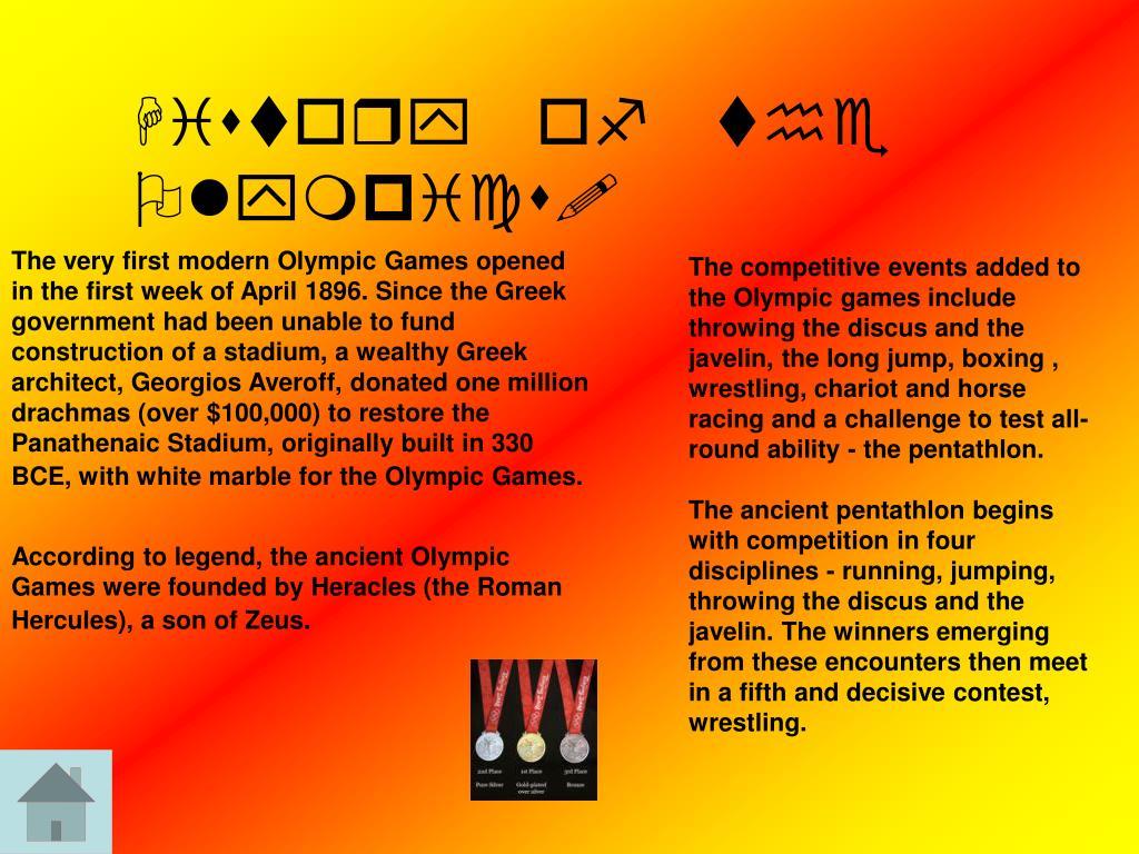 History of the Olympics!