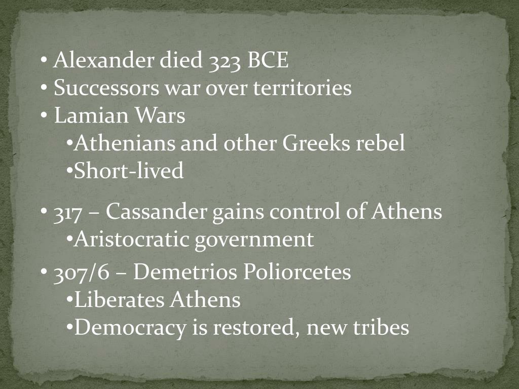 Alexander died 323 BCE
