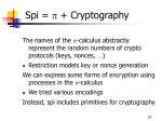 spi cryptography