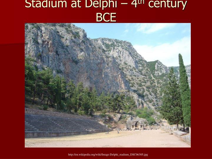 Stadium at Delphi – 4