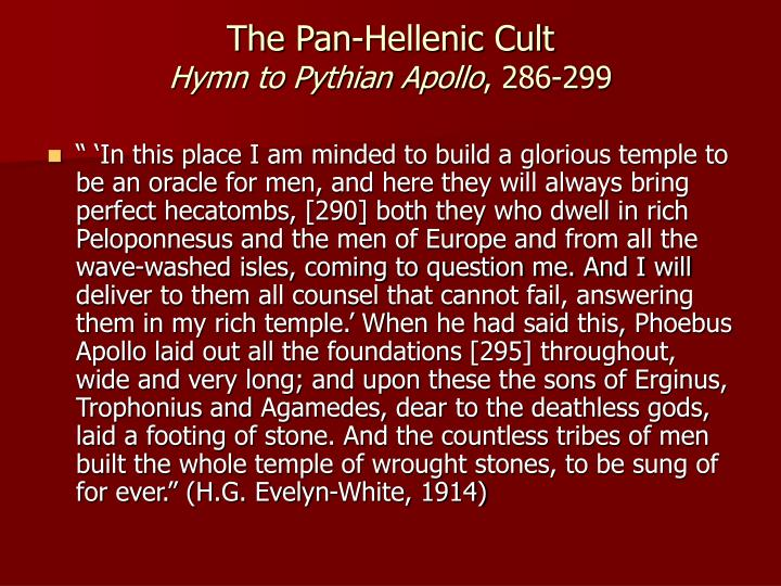 The Pan-Hellenic Cult