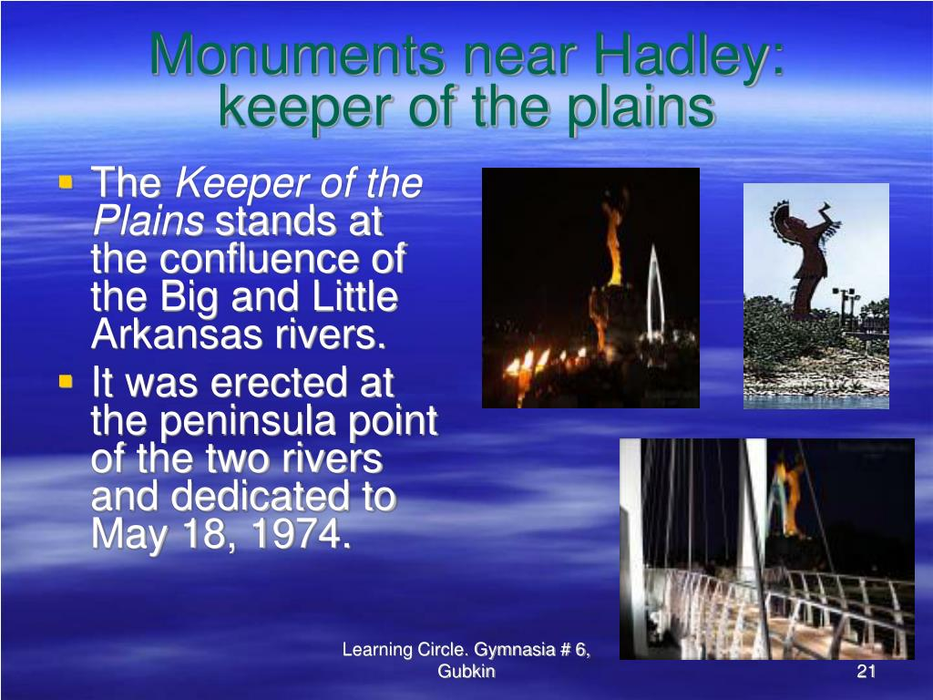 Monuments near Hadley: keeper of the plains