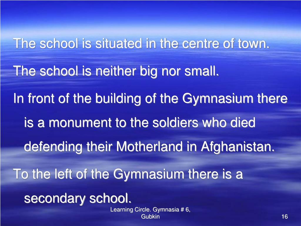 Learning Circle. Gymnasia # 6, Gubkin