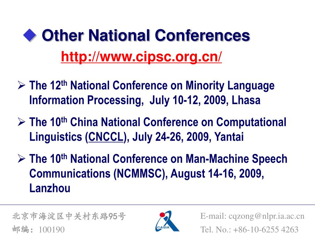 Other National Conferences