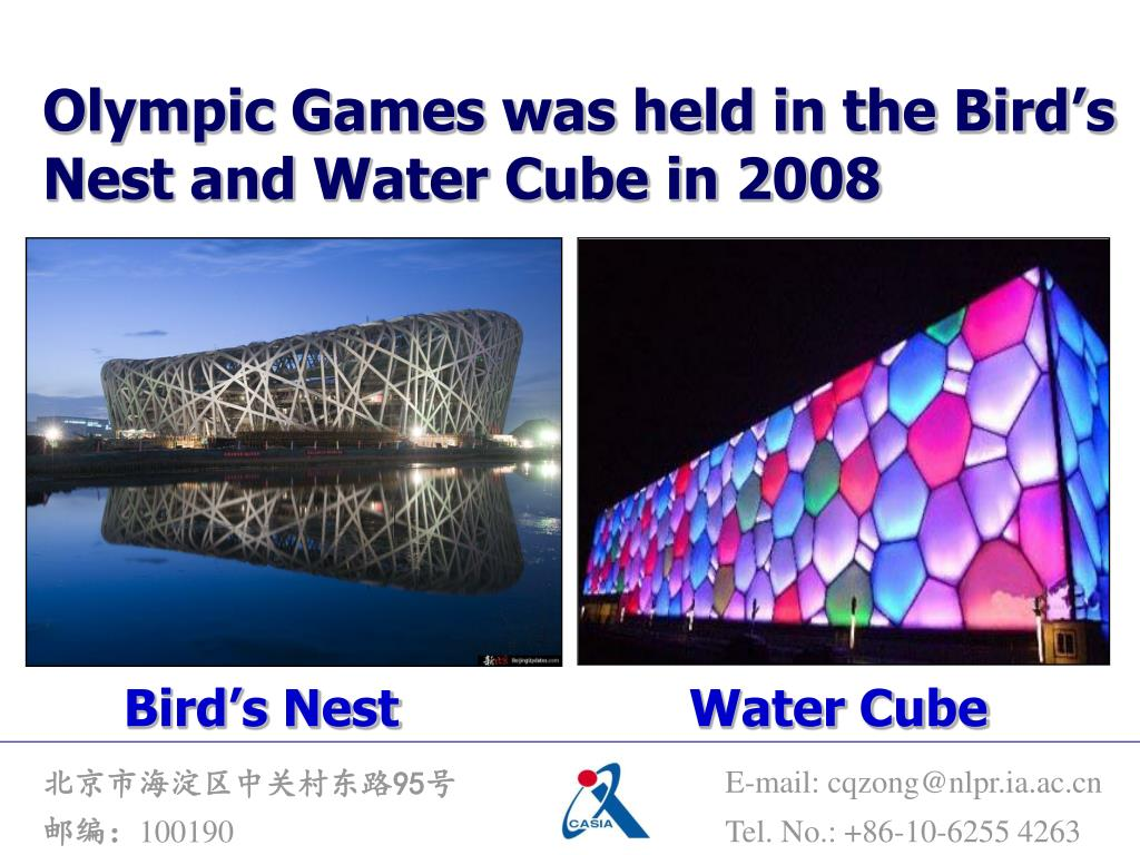 Olympic Games was held in the Bird's Nest and Water Cube in 2008