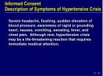 informed consent description of symptoms of hypertensive crisis