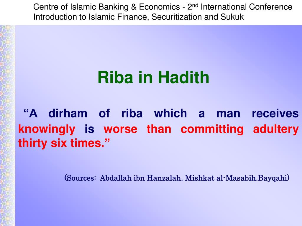 """A dirham of riba which a man receives"