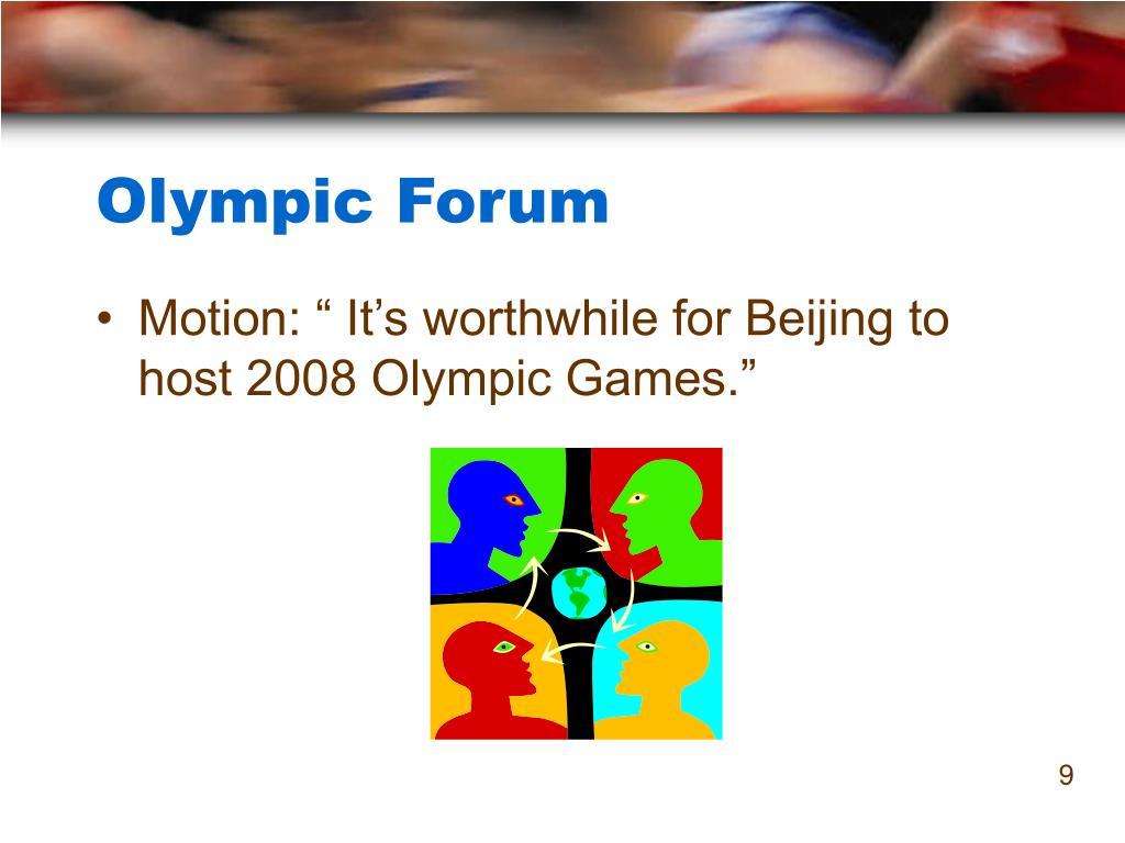 Olympic Forum