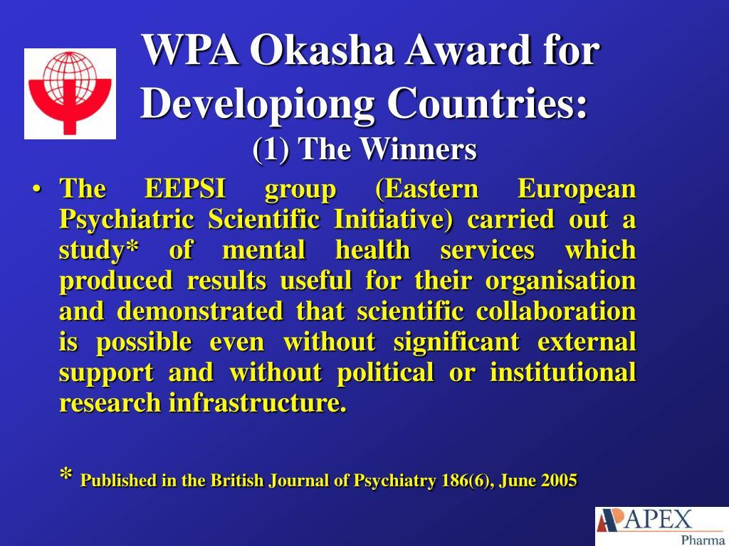 WPA Okasha Award for Developiong Countries: