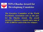 wpa okasha award for developiong countries3