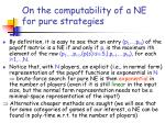 on the computability of a ne for pure strategies