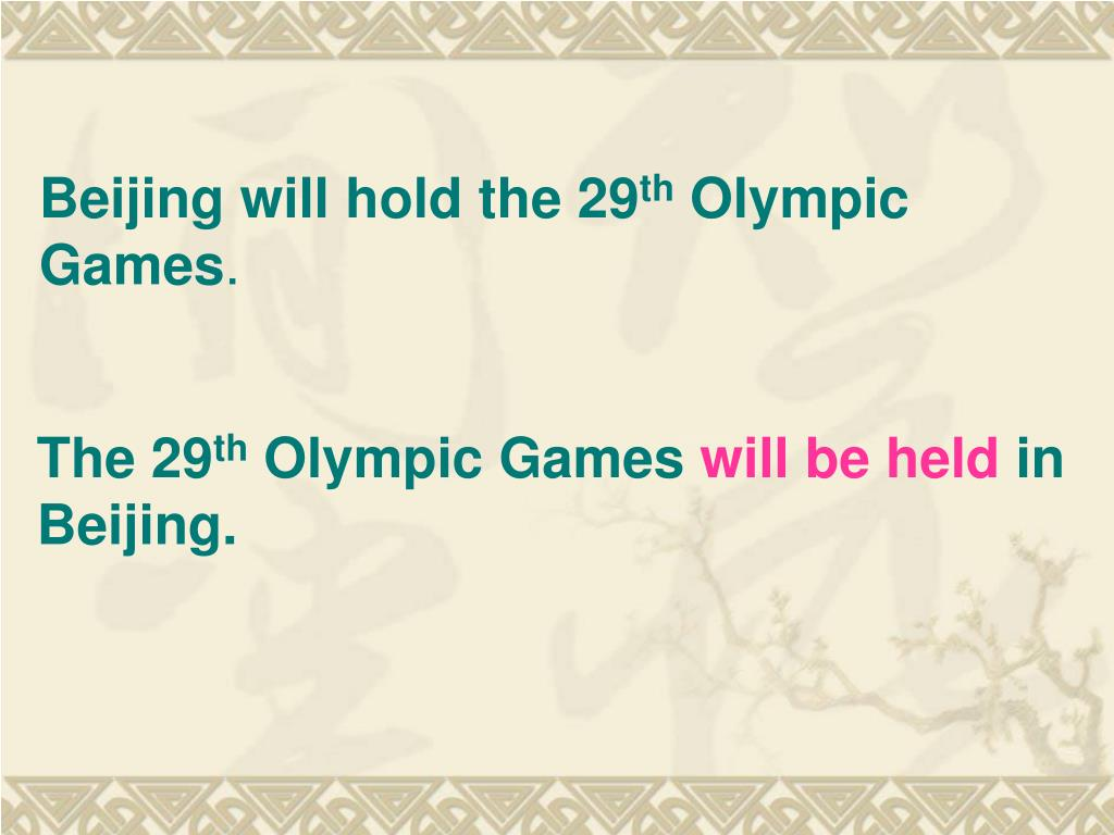 Beijing will hold the 29