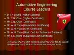 automotive engineering course leaders