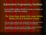 automotive engineering facilities11