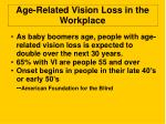 age related vision loss in the workplace