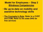 model for employees step 2 blindness competencies