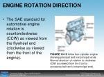 engine rotation direction