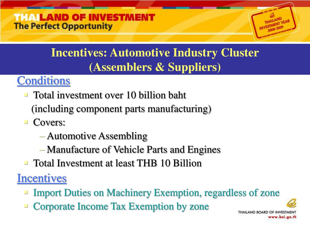 Incentives: Automotive Industry Cluster