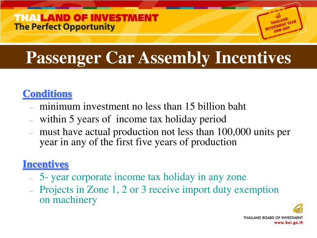 Passenger Car Assembly Incentives