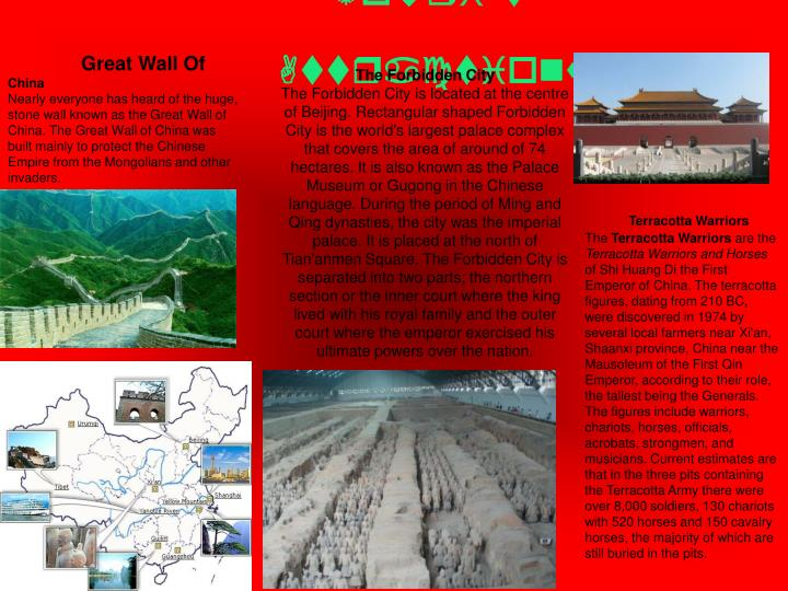 Top China Tourist Attractions