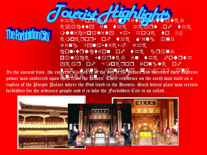 Tourist Highlights