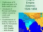 moghul empire islamic 1526 1858