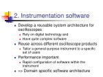 2 instrumentation software