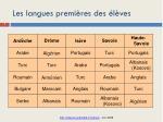 les langues premi res des l ves