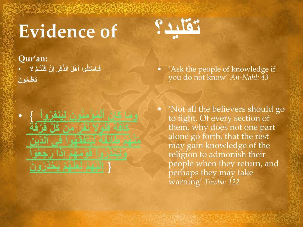 Qur'an: