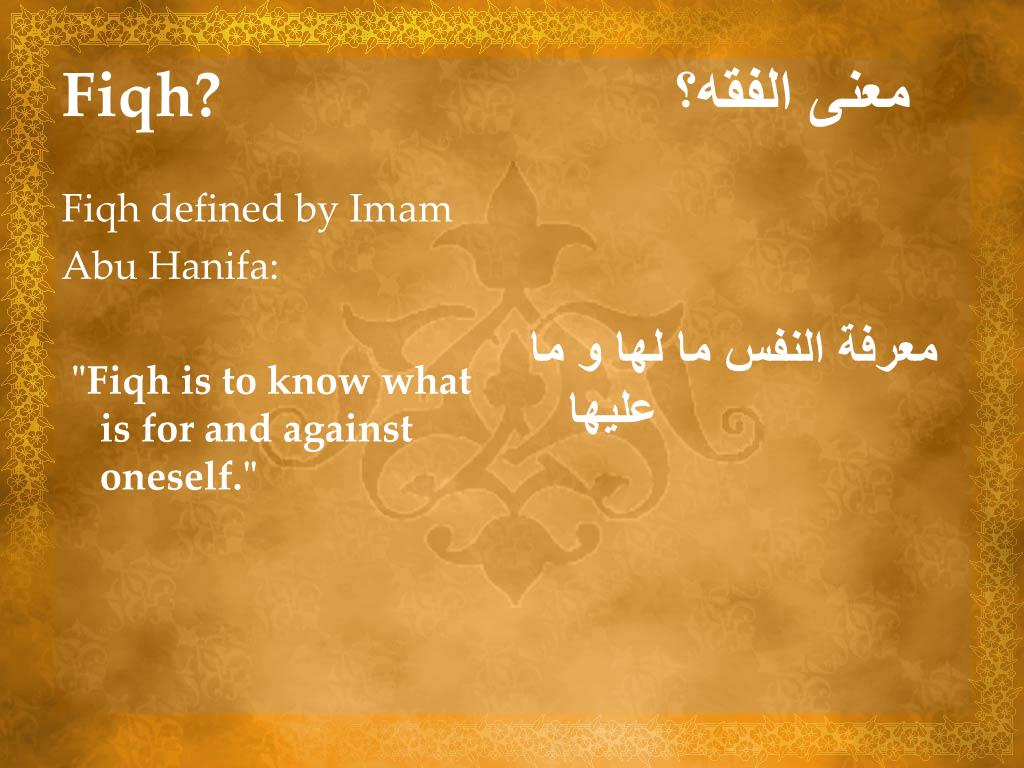 Fiqh defined by Imam