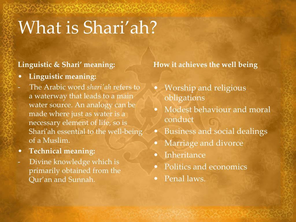 What is Shari'ah?