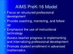aims prek 16 model